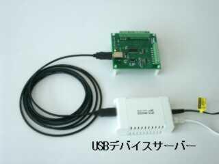 TOP16をLAN上で使う使用例(USBデバイスサーバーを使用)
